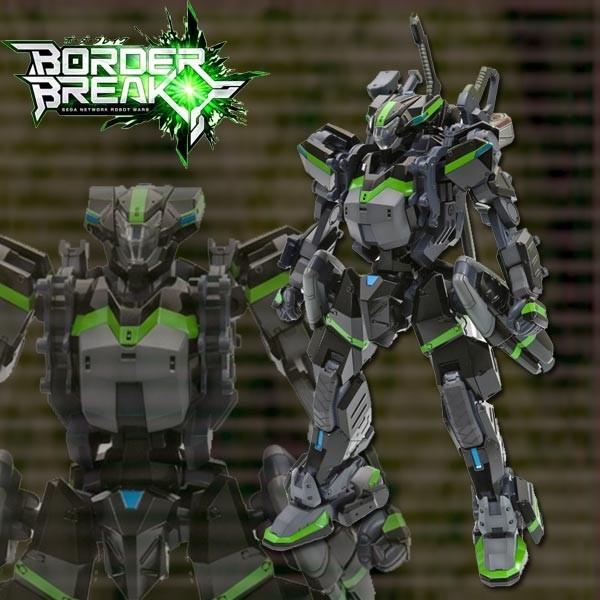 Border Break - Saber 1/35 Model-Kit