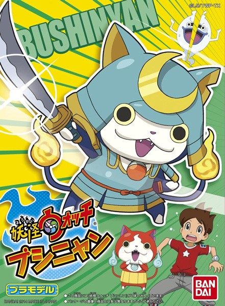 Youkai Watch: Bushinyan Model Kit