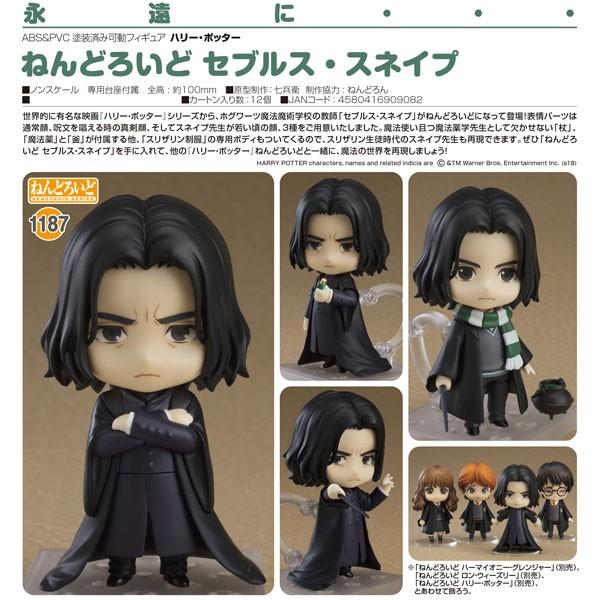 Harry Potter: Nendoroid Severus Snape