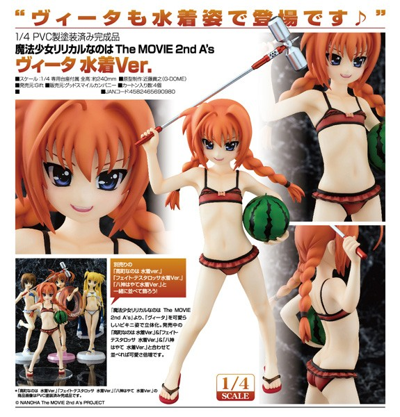 Magical Girl Lyrical Nanoha The Movie 2nd A´s : Vita Swimsuit Version 1/4 PVC Statue