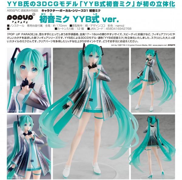 Vocaloid 2: Miku Hatsune YYB Type Ver. Pop up Parade non Scale PVC Statue