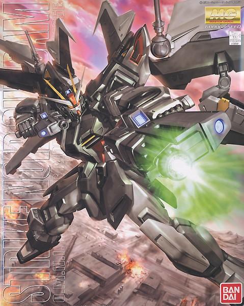 Gundam MG Strike Noir Gundam 1/100