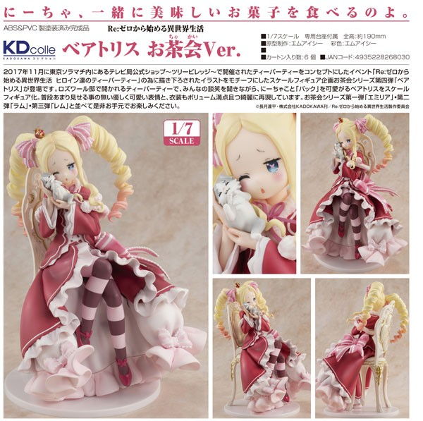 Re:ZERO -Starting Life in Another World: Beatrice Tea Party Ver. 1/7 Scale PVC Statue