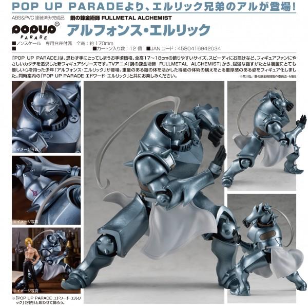 Fullmetal Alchemist Brotherhood: Pop Up Parade Alphonse Elric non Scale PVC Statue