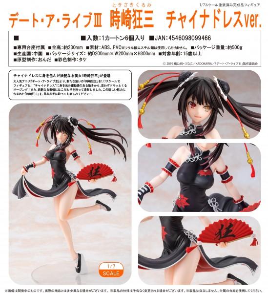Date A Live III: Kurumi Tokisaki China Dress Ver. 1/7 Scale PVC Statue