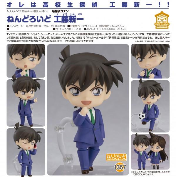Detective Conan: Shinichi Kudo - Nendoroid