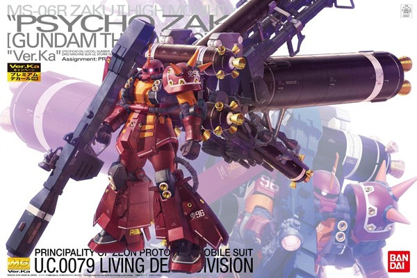 Gundam Thunderbolt - MG High Mobility Type Psycho Zaku Ver. Ka 1/100