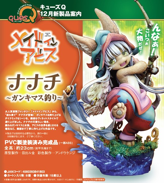 Made in Abyss: Nanachi Gankimasu Fishing 1/8 Scale PVC Statue