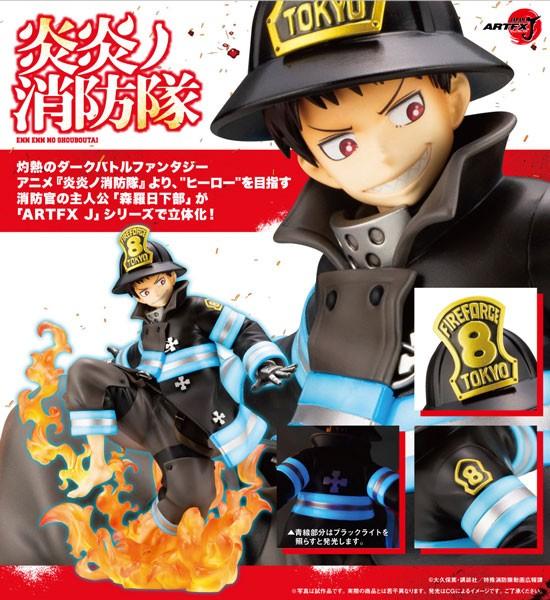 Fire Force: ARTFXJ Shinra Kusakabe 1/8 Scale PVC Statue