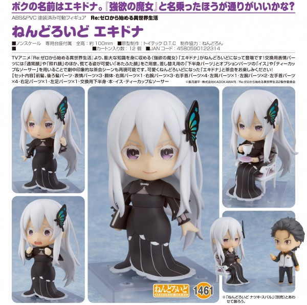 Re:ZERO -Starting Life in Another World: Echidna Nendoroid