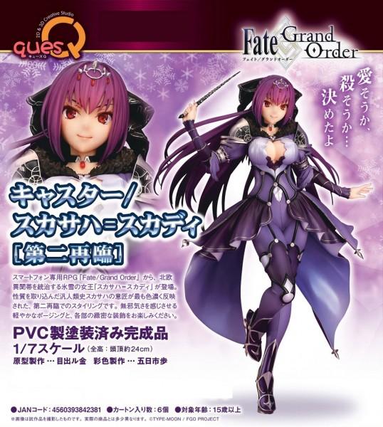 Fate/Grand Order: Caster/Scathach Skadi (Second Ascension) 1/7 Scale PVC Statue