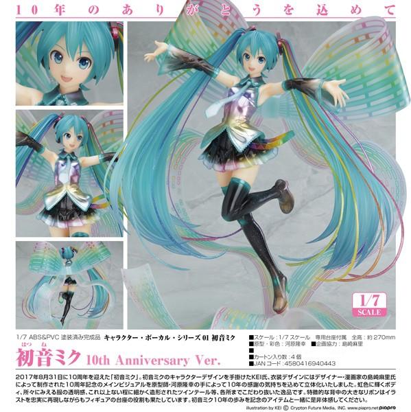 Vocaloid 2: Miku Hatsune 10th Anniversary Ver. 1/8 Scale PVC Statue