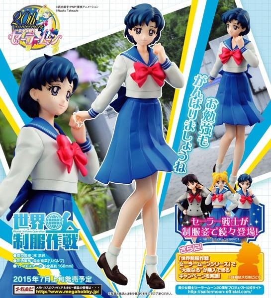 Sailor Moon: Ami Mizuno 1/10 Scale PVC Statue