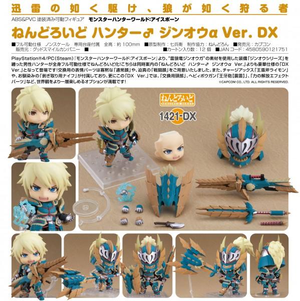 Monster Hunter World Iceborne: Male Zinogre Alpha Armor DX Edition Nendoroid