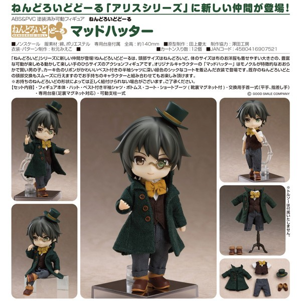 Original Character Alice Nendoroid Doll Mad Hatter