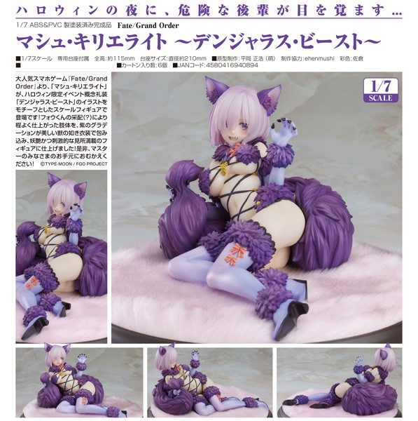 Fate/Grand Order: Mash Kyrielight -Dangerous Beast- 1/7 Scale PVC Statue