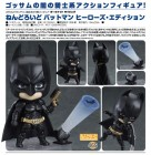 Batman The Dark Knight Rises: Nendoroid Batman Hero´s Edition
