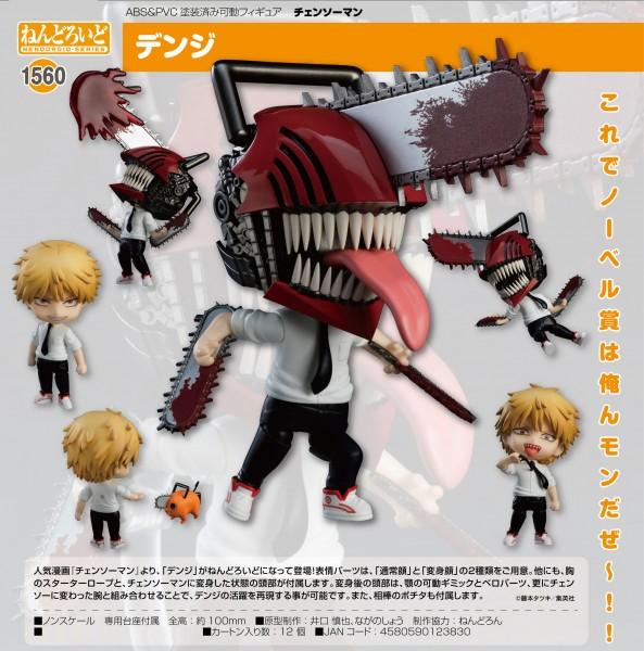 Chainsaw Man: Denji - Nendoroid