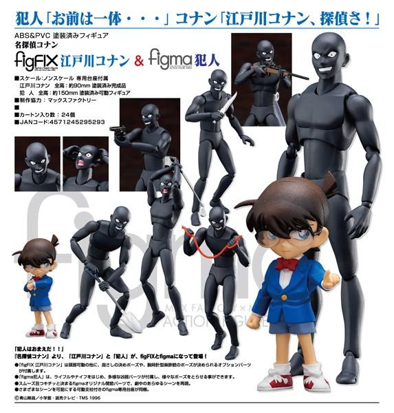 Detective Conan: figFIX Edogawa Conan & figma Criminal