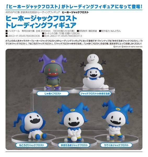 Shin Megami Tensei: Hee-Ho! Jack Frost Sortiment (6)
