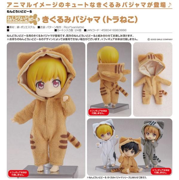 Original Character Kigurumi Pajamas (Tabby Cat) Zubehör für Nendoroid Doll