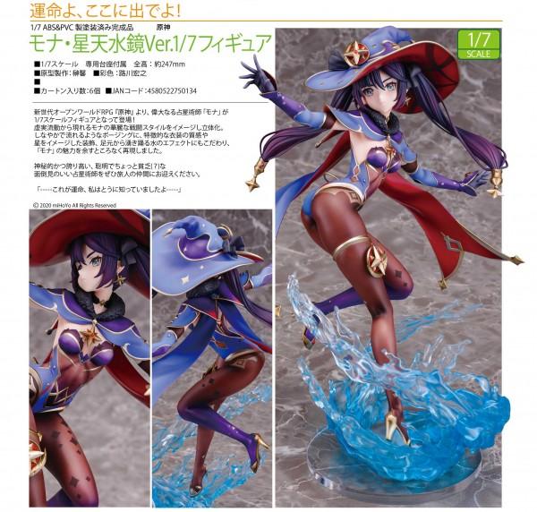 Genshin Impact: Astral Reflection Mona 1/8 PVC Statue