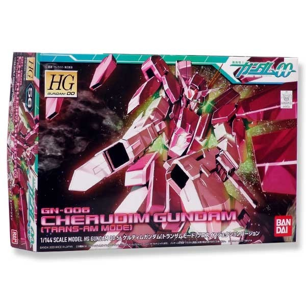 Gundam 00 - HG Cherudim Gundam Trans-Am Mode Gloss Injection Ver. 1/144