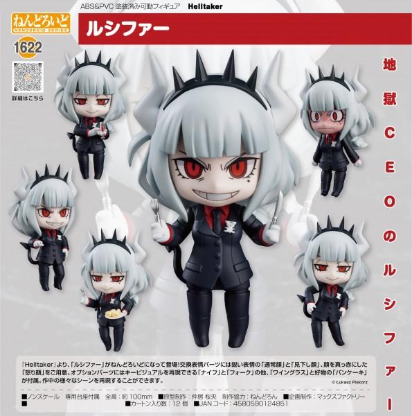 Helltaker: Lucifer - Nendoroid