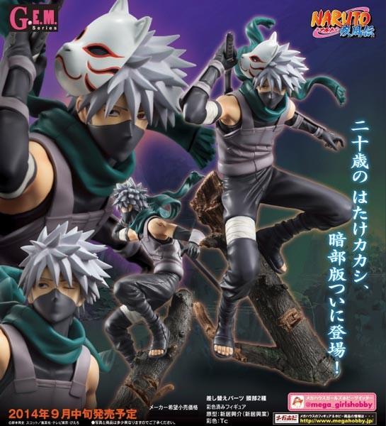 Naruto Shippuden: G.E.M. Serie Kakashi Hatake Dark Side Ver. non Scale PVC Statue