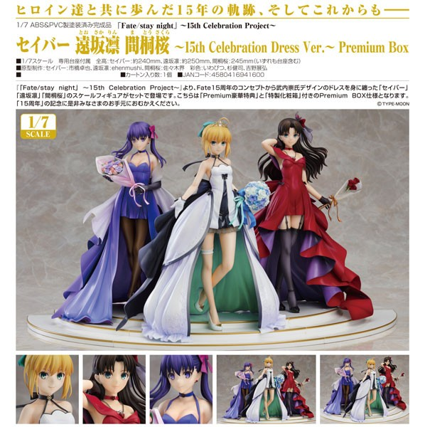 Fate/stay night: Saber, Rin Tohsaka and Sakura Matou 15th Celebration Dress Ver. 1/7 PVC Statue