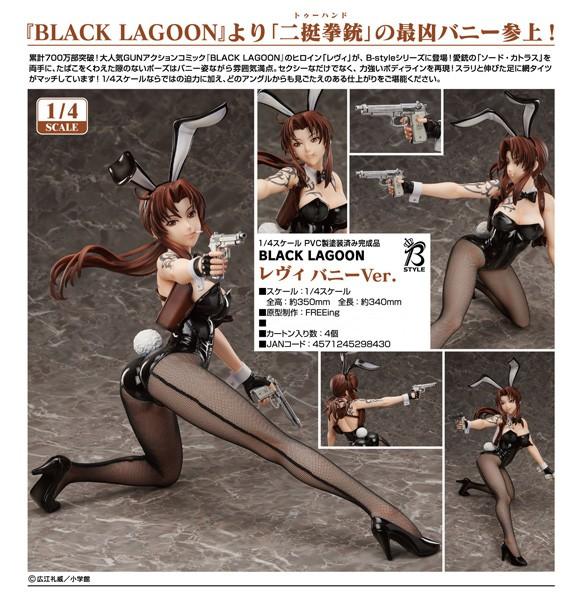 Black Lagoon: Revy Bunny Ver. 1/4 Scale PVC Statue