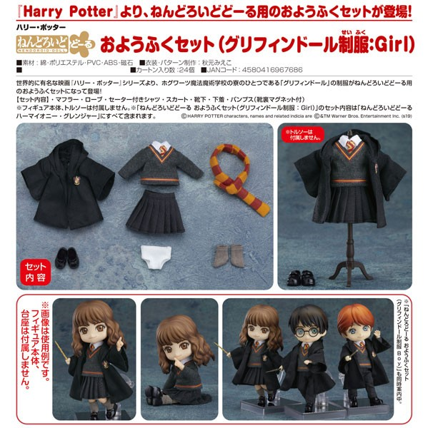 Harry Potter: Outfit Zubehör-Set Gryffindor Uniform Girl für Nendoroid Doll