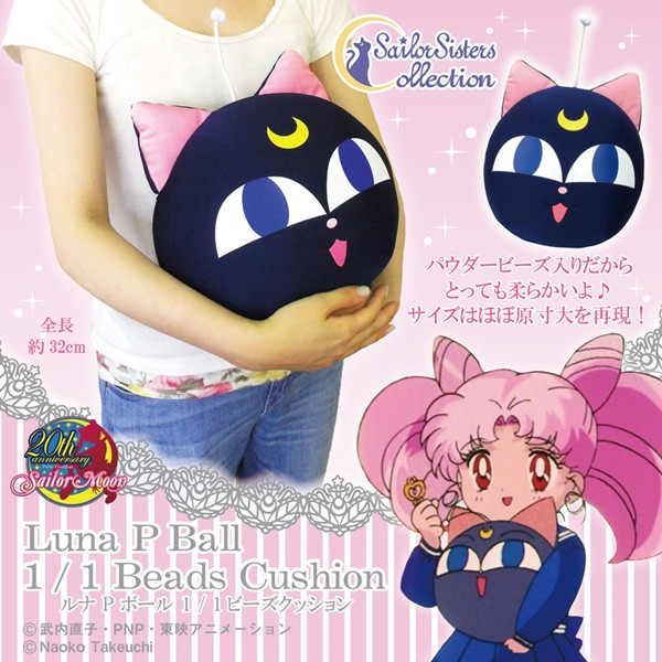 Sailor Moon: Luna P Ball 1/1 Beads Kissen