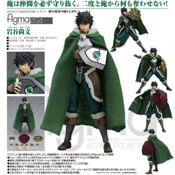 The Rising of the Shield Hero: Naofumi Iwatani - Figma