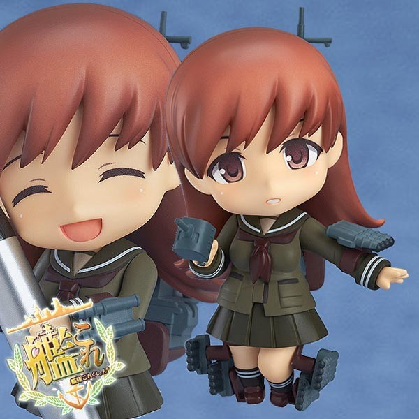 Kantai Collection: Ooi - Nendoroid