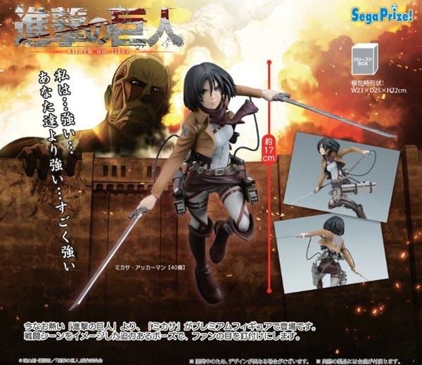 Shingeki no Kyojin: Mikasa Ackerman non Scale PVC Statue