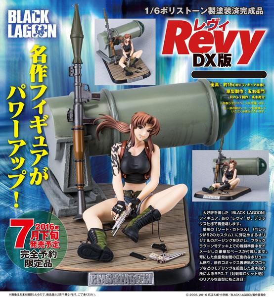 Black Lagoon: Revy DX Ver. 1/6 Polystone Statue