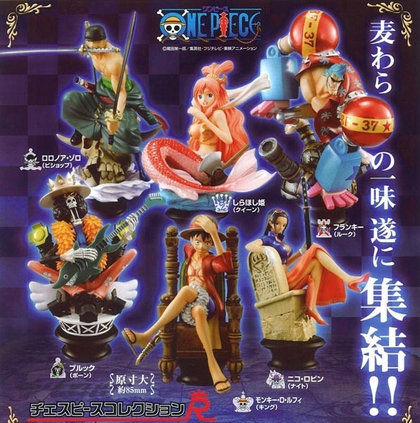 One Piece: Chess Piece Collection Vol. 2 1 Box (6pcs)