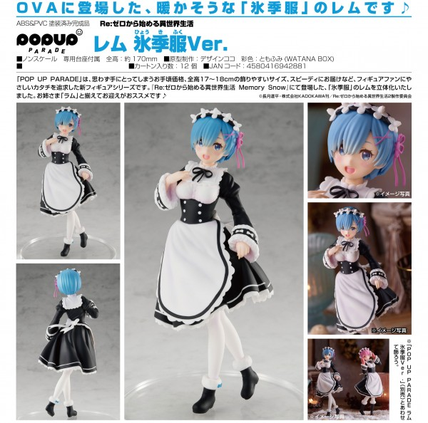 Re: Zero Starting Life in Another World: Pop up Parade Rem: Ice Season Ver. non Scale PVC Statue