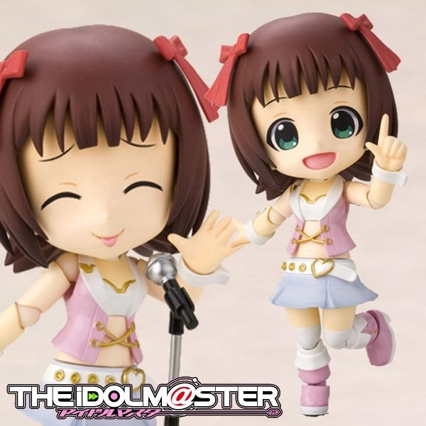 The IDOL M@STER: Haruka Amami - Cu-Poche
