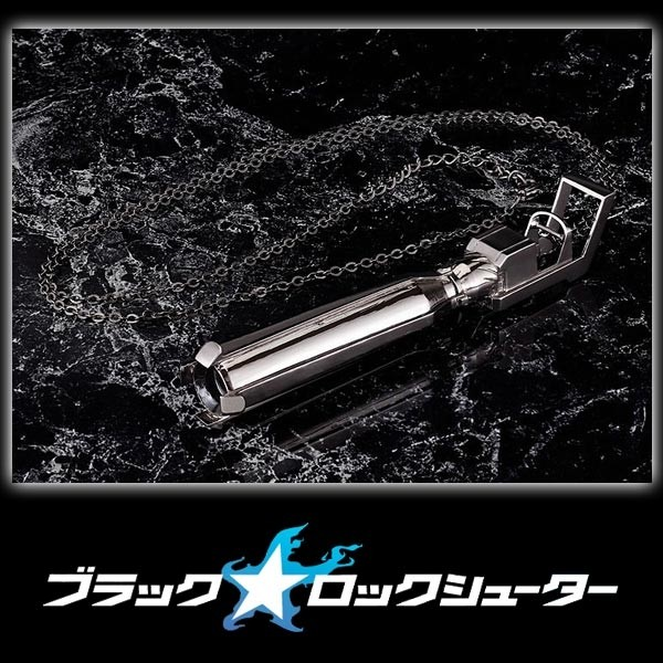 Black Rock Shooter Metal Charm Collection 01 - Rock Cannon