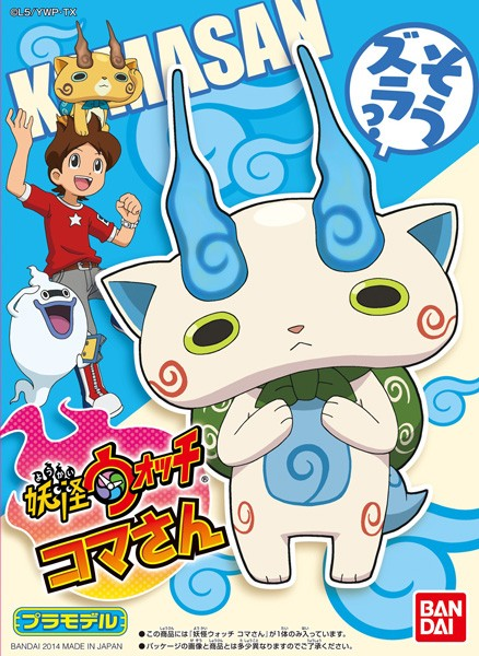 Youkai Watch: Komasan Model Kit
