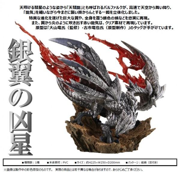 Monster Hunter: CFB Creators Model Valfalk non Scale PVC Statue