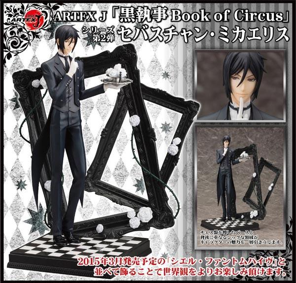 Black Butler Book of Circus: ARTFXJ Sebastian Michaelis 1/8 Scale PVC Statue