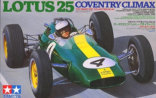 "Lotus 25 ""Coventry Climax"" 1/20 Model Kit"