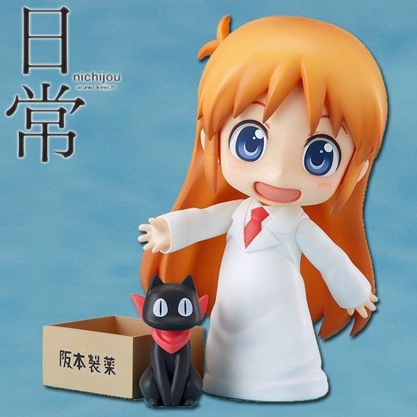 Nichijou: Hakase - Nendoroid