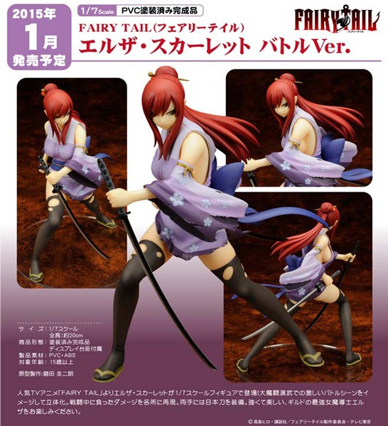 Fairy Tail: Erza Scarlet Battle Ver. 1/8 Scale PVC Statue