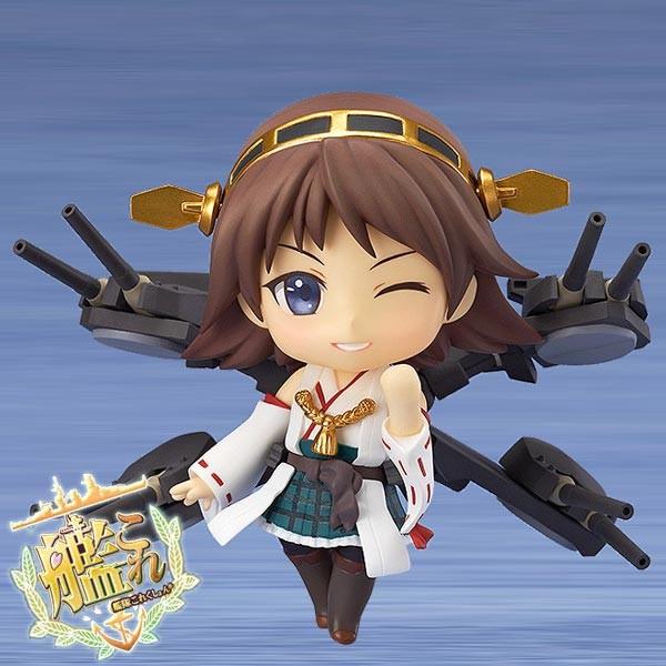 Kantai Collection: Hiei - Nendoroid-Copy