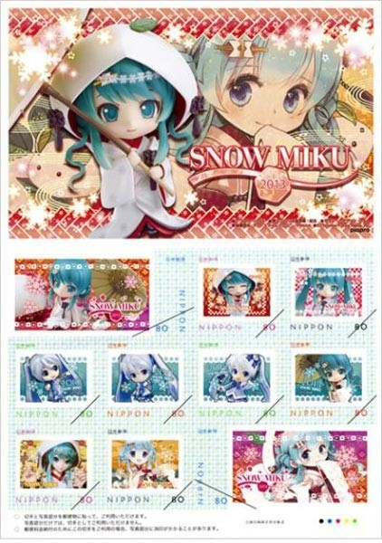 Vocaloid 2: Snow Miku 2013 Stamp Set