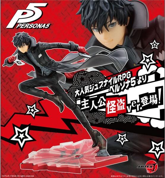 Persona 5: Hero ARTFXJ 1/8 Scale PVC Statue